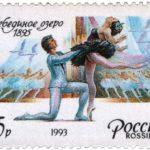 Des timbres rares pour tous les collectionneurs